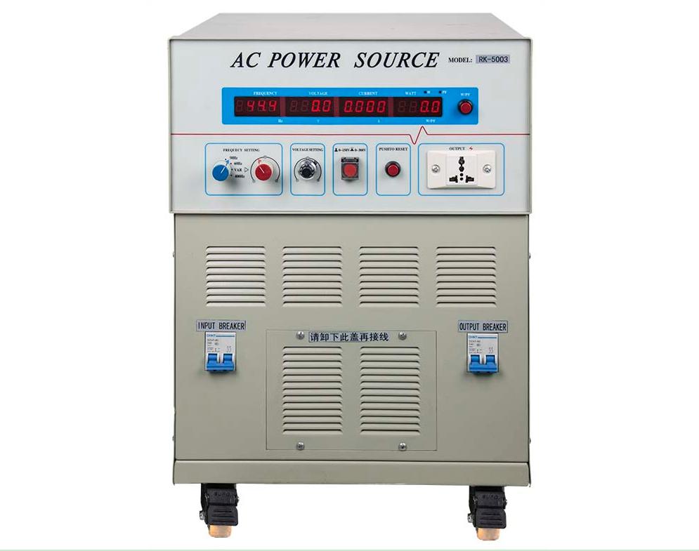 美瑞克rk5003变频电源